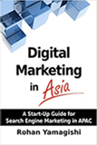 「Digital Marketing in Asia」書影